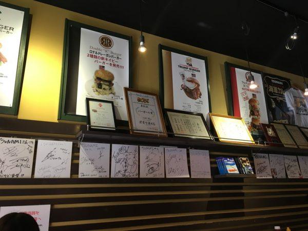 【食べる券】TSUNAMI/津波(ツナミ)店内にはたくさんのサイン