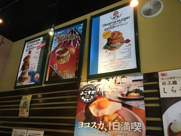 【食べる券】TSUNAMI/津波(ツナミ)のメニュー(オバマバーガー)