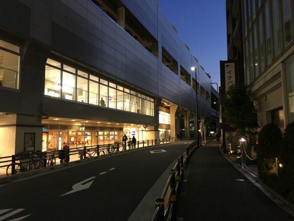 你好本店へは京急蒲田から徒歩3分