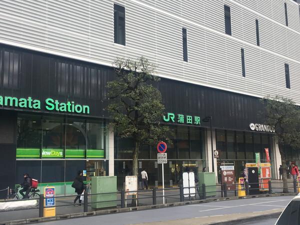 金春本館2号店へは蒲田駅西口から